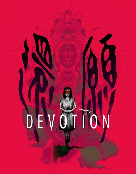 Devotion (2019/ENG/MULTi5)
