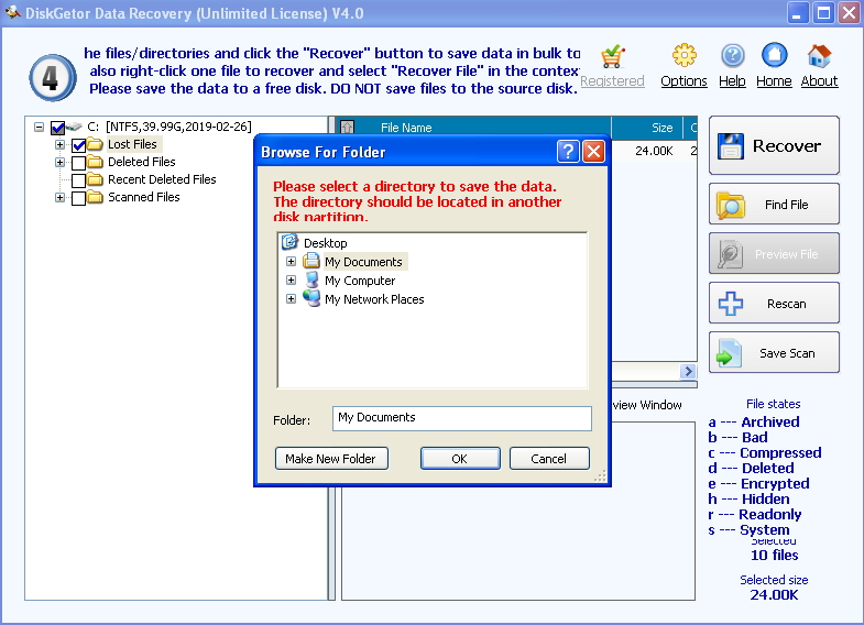 DiskGetor Data Recovery 4 0--- NO 1 speed for scan lost data on hard