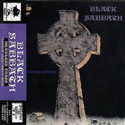 Black Sabbath - Headless Cross (Japanese Edition)