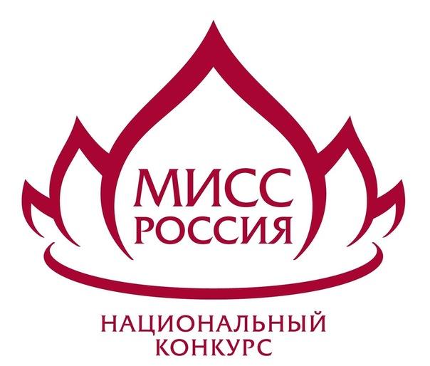 candidatas a miss russia 2019. final: 13 de abril. Hd2yz49x