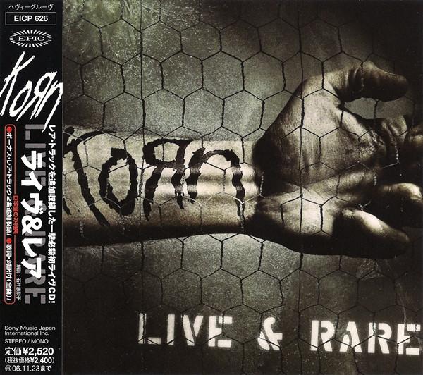 Korn – Live & Rare (Japanese Edition)
