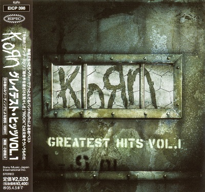 Korn – Greatest Hits Vol. 1 (Japanese Edition)