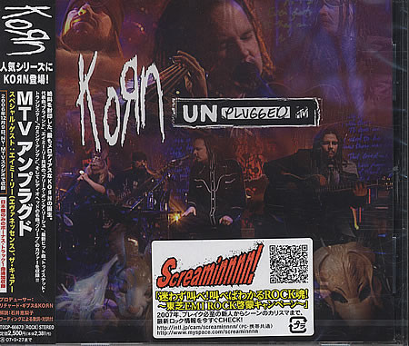 Korn – MTV Unplugged (Japanese Edition)
