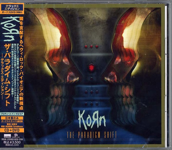 Korn – The Paradigm Shift (Japanese Edition)