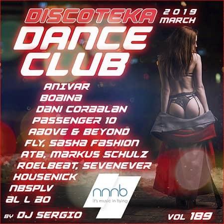 Дискотека 2019 Dance Club Vol.189 (2019)