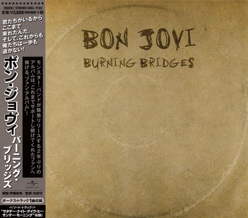 Bon Jovi – Burning Bridges (Japanese Edition)