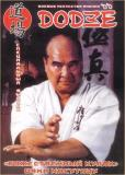 Божественный кулак Масутацу Ояма