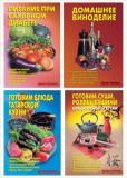 Домашняя библиотека (Аделант) в 18 книгах