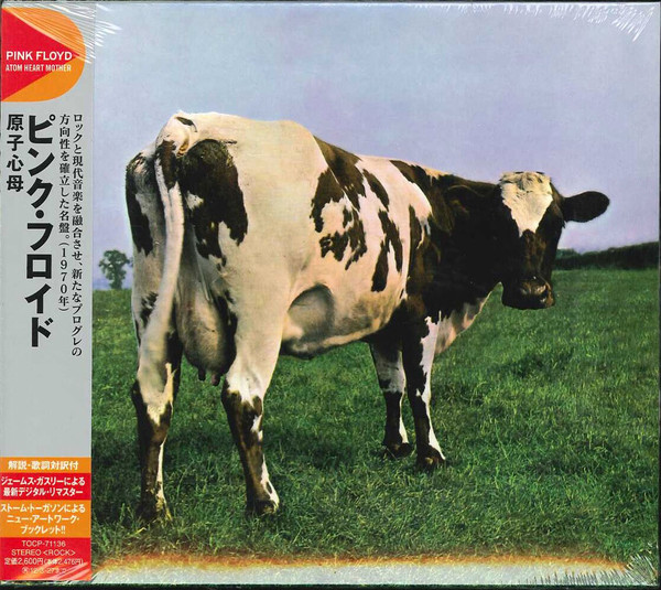 Pink Floyd - Atom Heart Mother (Japanese Edition)
