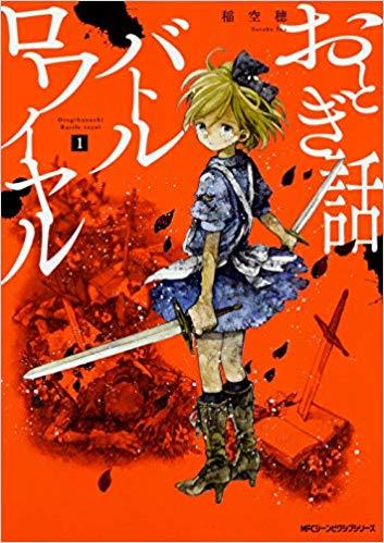 anime fight adventure.html
