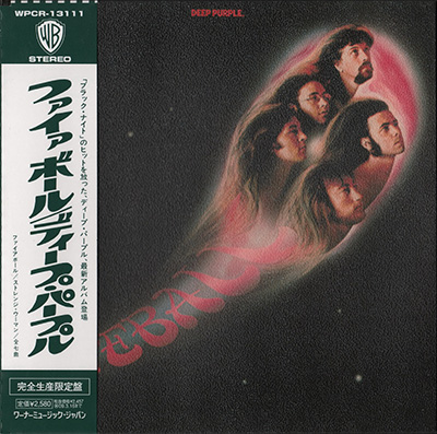 Deep Purple – Fireball (Remastered;Japanese Edition)