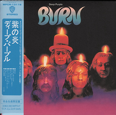 Deep Purple – Burn Japan (Remastered;Japanese Edition)