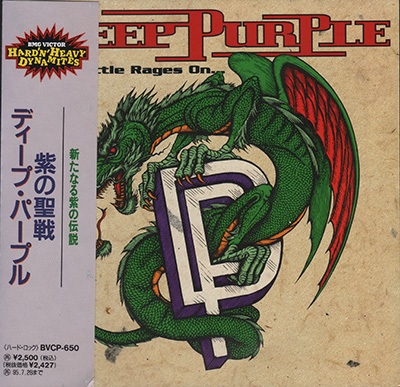 Deep Purple – The Battle Rages On (Remastered;Japanese Edition)