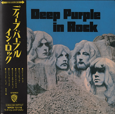 Deep Purple – In Rock (Remastered;Japanese Edition)