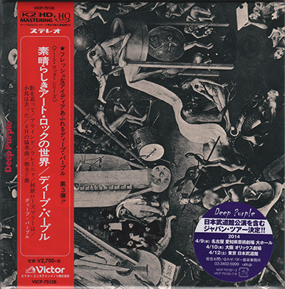 Deep Purple – Deep Purple (Remastered;Japanese Edition)