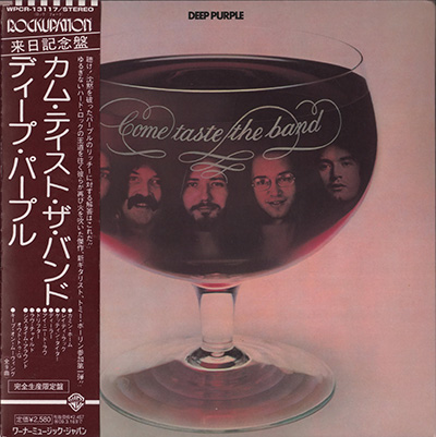 Deep Purple – Come Taste The Band (Remastered;Japanese Edition)