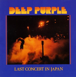 Deep Purple – Last Concert In Japan (Japanese Edition)