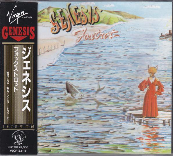Genesis - Foxtrot (Japanese Edition)