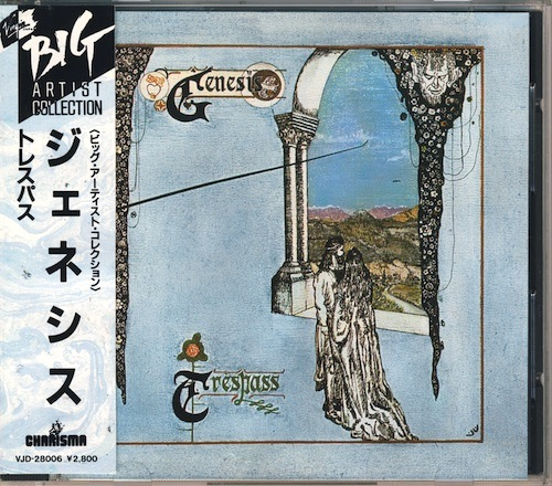 Genesis – Trespass (Japanese Edition)