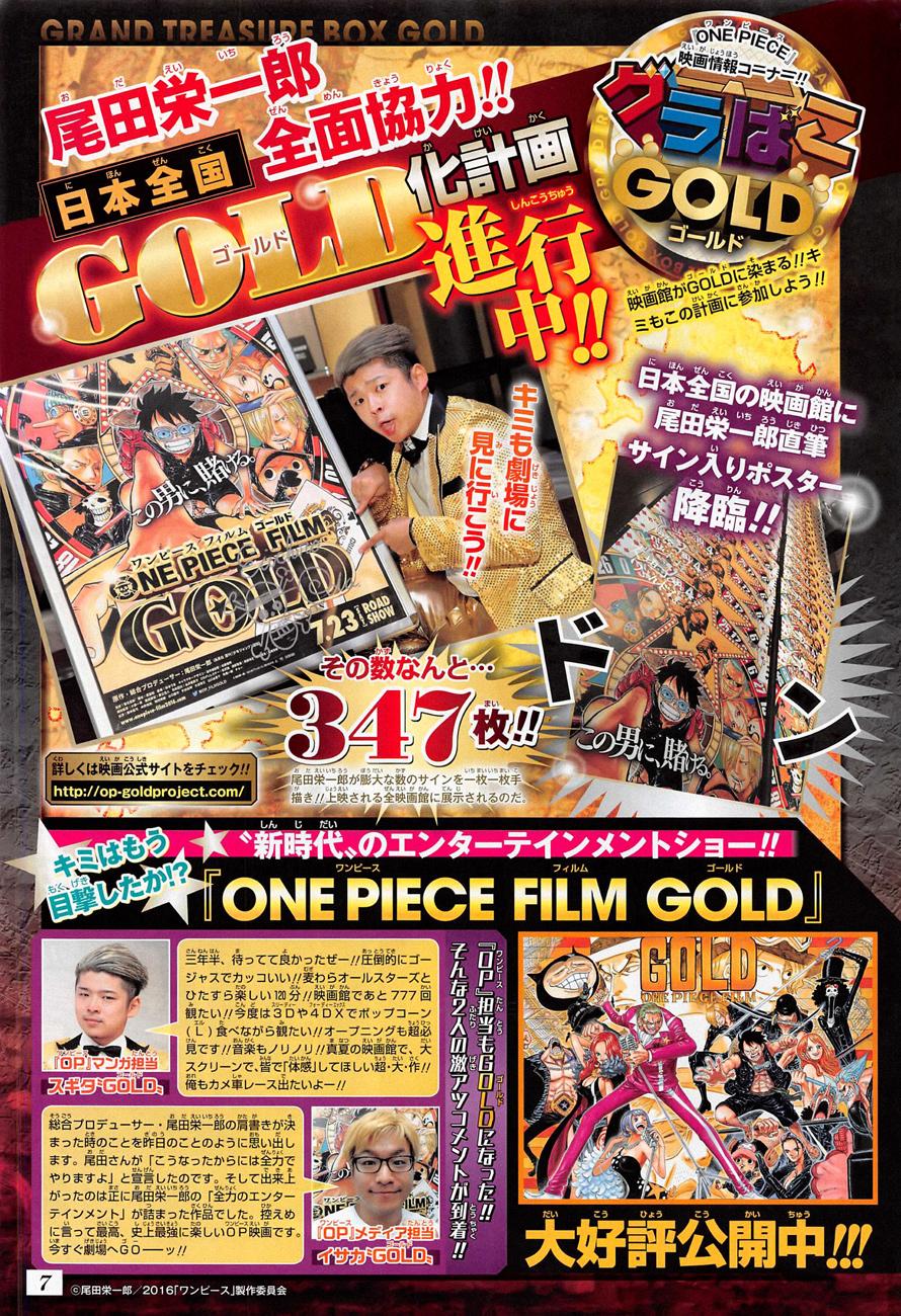 One Piece Chap 833 - Truyen.Chap.VN
