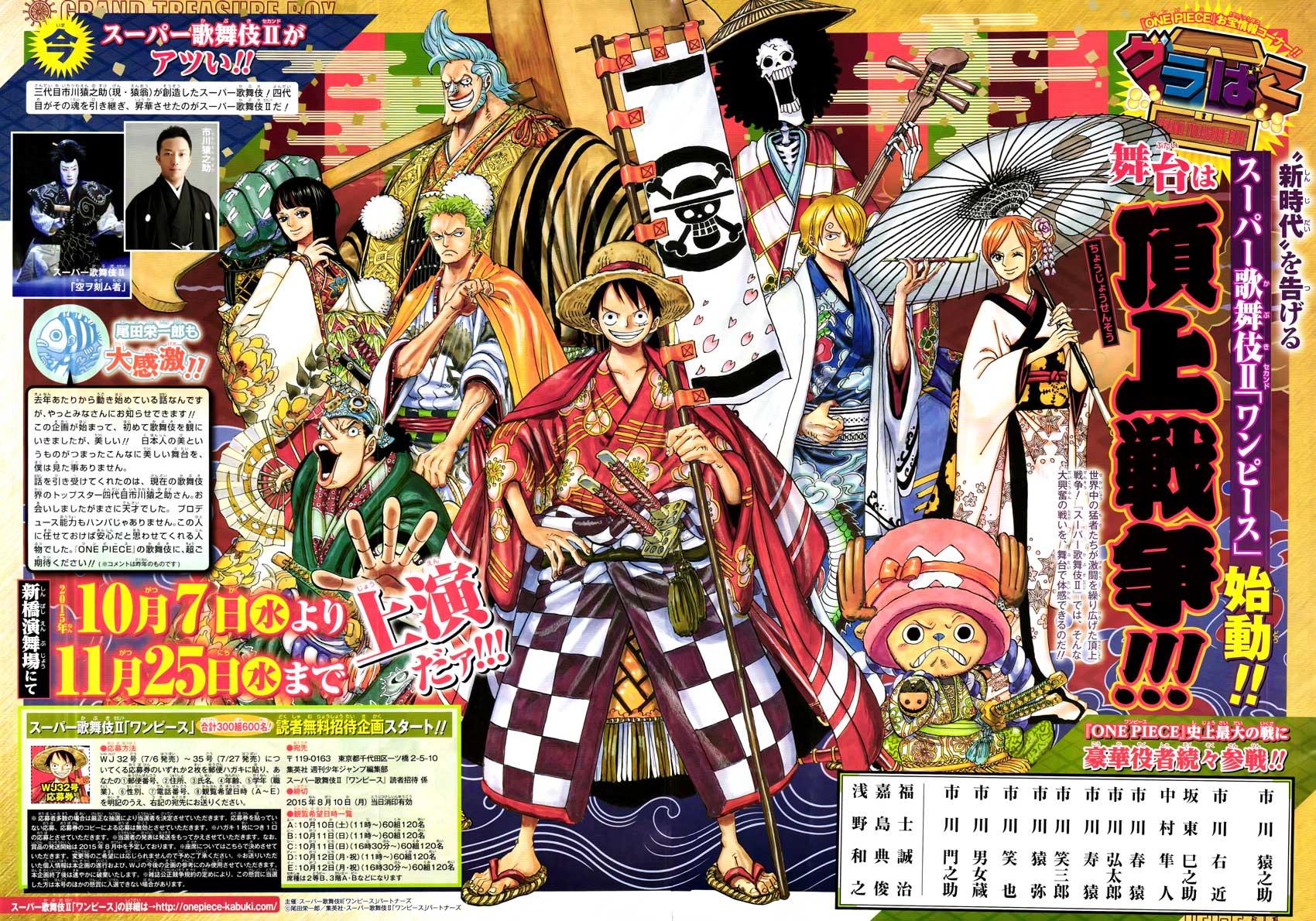 One Piece Chap 792 - Truyen.Chap.VN