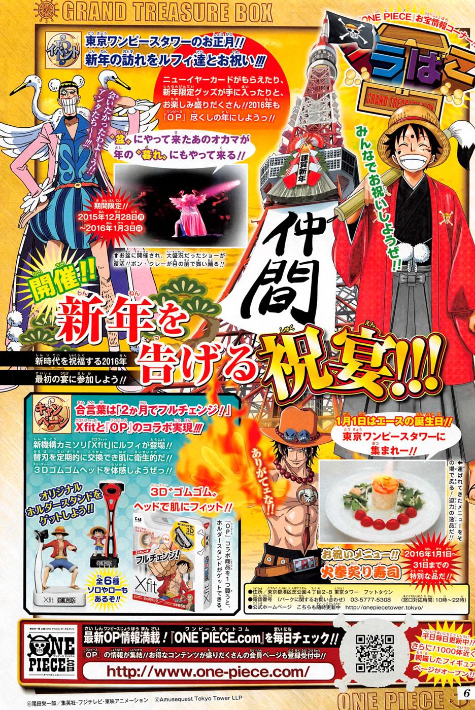 One Piece Chap 809 - Truyen.Chap.VN