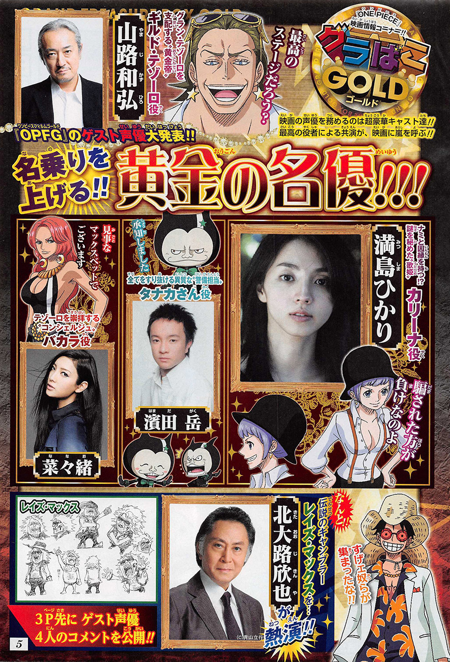 One Piece Chap 821 - Truyen.Chap.VN