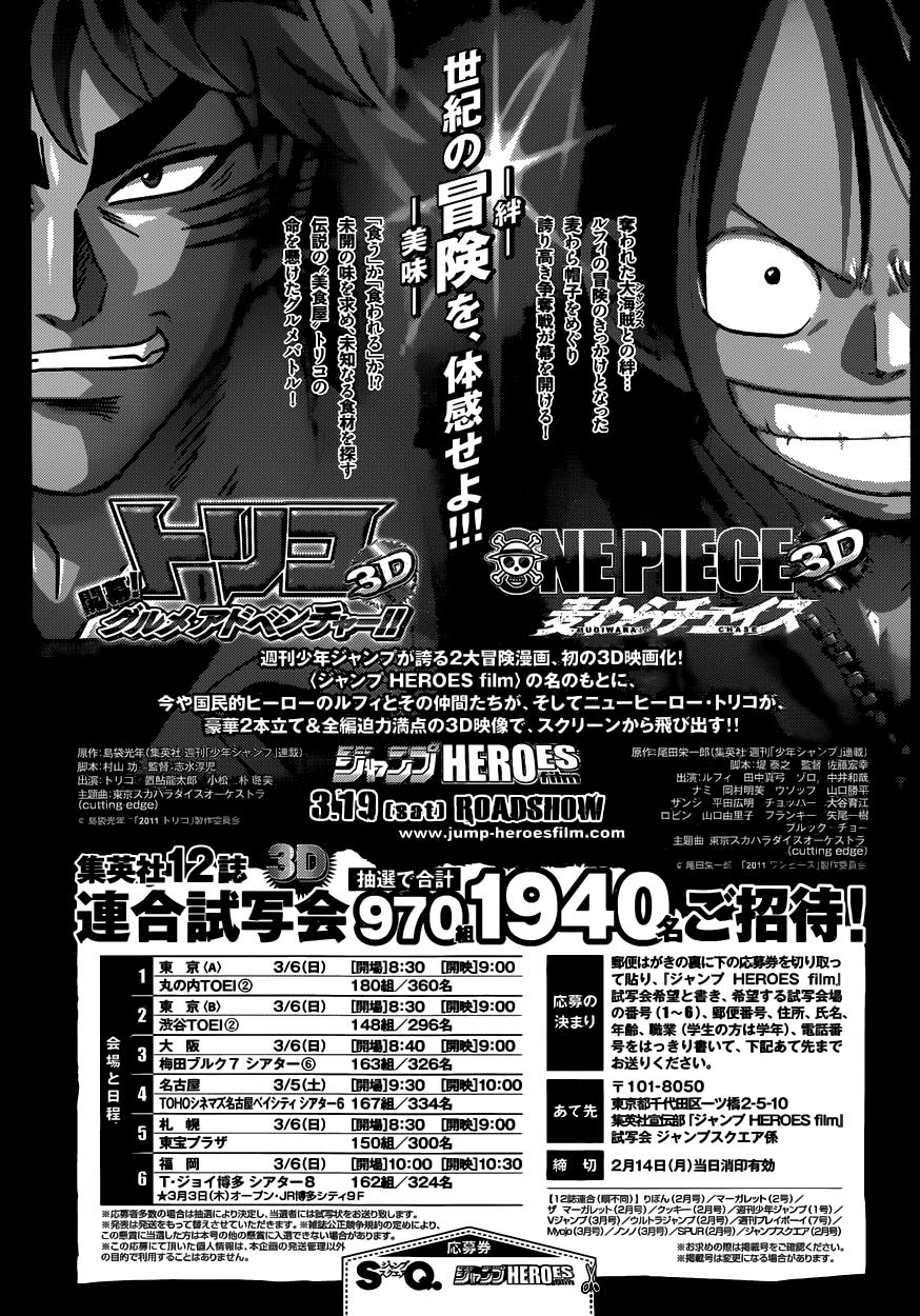 One Piece Chap 610 - Truyen.Chap.VN