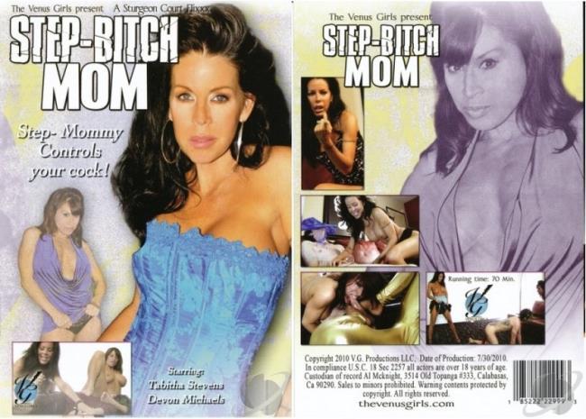 StepBitch Mom [SD 480p] [2014/873 MB]