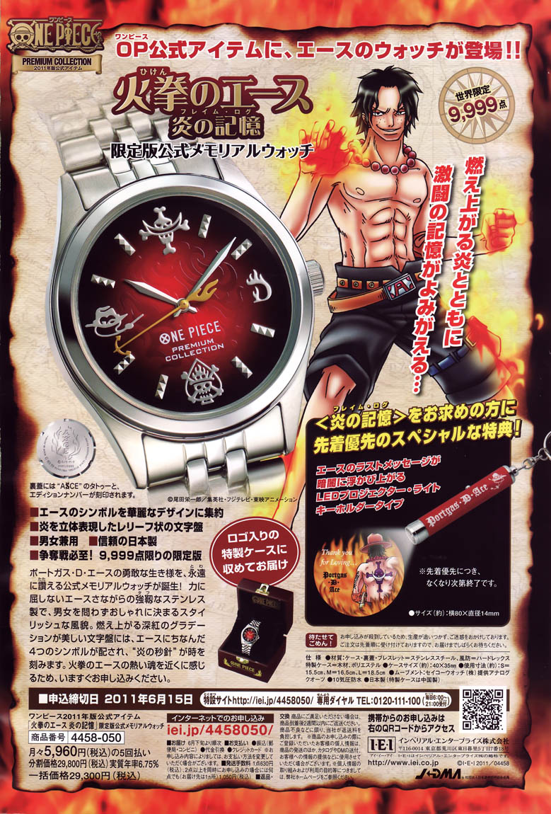 One Piece Chap 626 - Truyen.Chap.VN