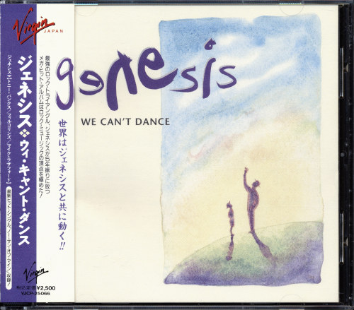 Genesis – We Can't Dance (Japanese Edition)