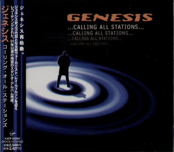 Genesis – Calling All Stations (Japanese Edition)