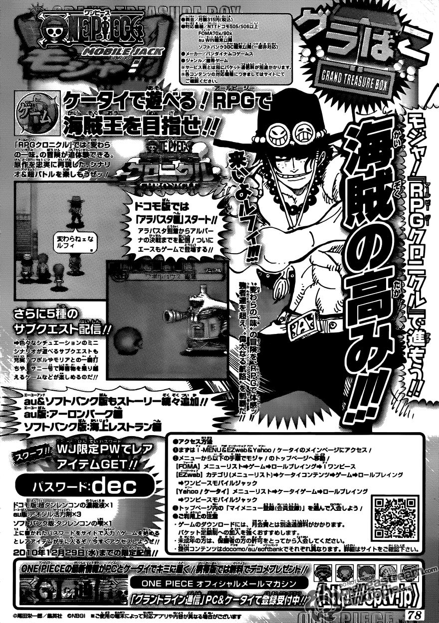 One Piece Chap 608 - Truyen.Chap.VN