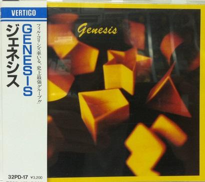 Genesis – Genesis (Japanese Edition)