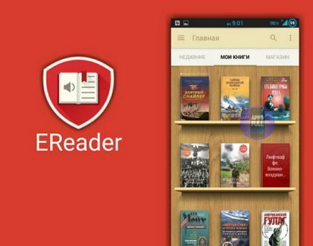 eReader Prestigio Premium 6.6.0 [Android]
