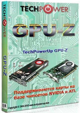 GPU-Z 2.37.0 (Rus)
