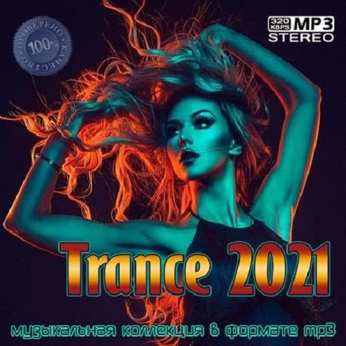 Trance 2021 (2021)