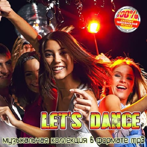 Let's Dance (2021)