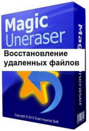 Magic Uneraser 5.8 RePack/Portable by Dodakaedr
