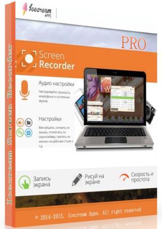 Icecream Screen Recorder Pro 6.25