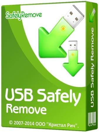 USB Safely Remove 6.4.2.1297 Final + RePack