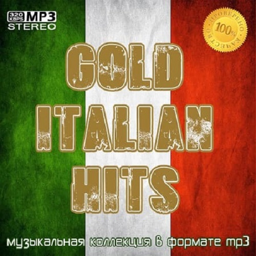 Gold Italian Hits (2021)